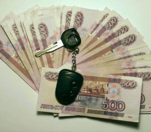 Транспортный налог - минфин согласился определять степень роскоши машин по цене, а не мощности.