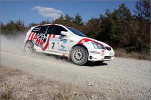 Ралли Новороссийск 2008 - Кандидат в WRC