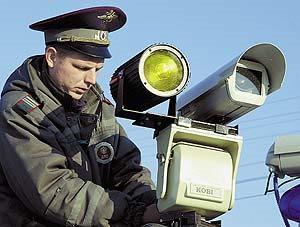 Радар детектор