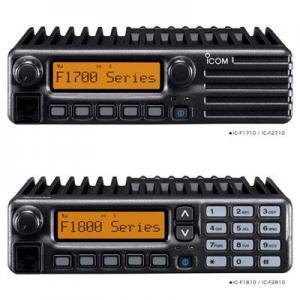 радиостанции vertex