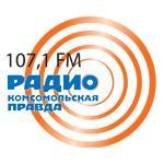 радиостанции москвы
