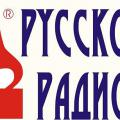 Русское радио.  You also need to have JavaScript enabled